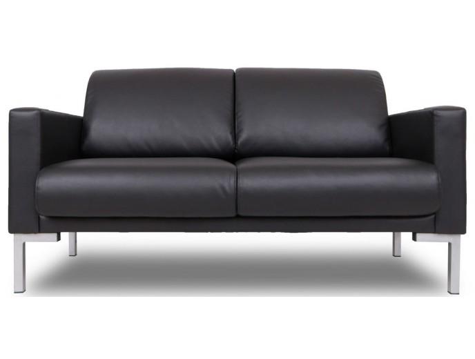 """Офисный диван """"Алекто 4"""" двухместный"""
