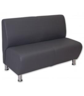 """Офисный диван """"Блюз 10.08"""" двухместный"""