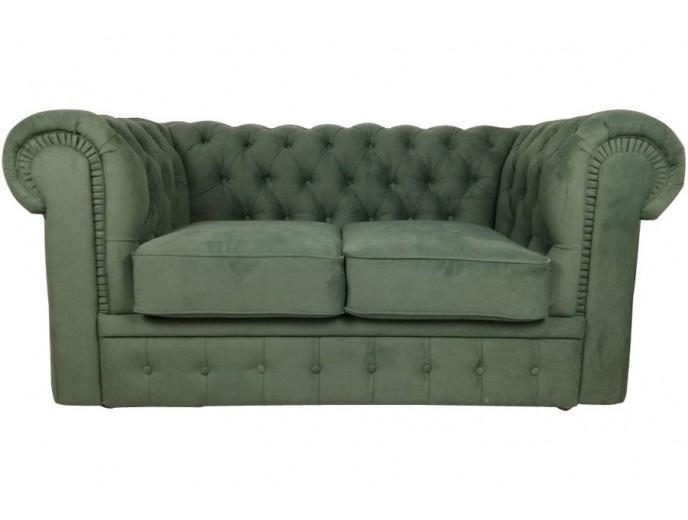 """Офисный диван """"Честер"""" велюр двухместный"""