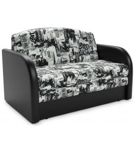 """Выкатной диван """"Малютка"""" жаккард артикул 1954"""