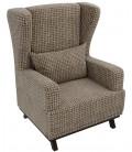 """Кресло для отдыха """"Джон"""" рогожка Корфу коричневый"""
