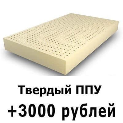 Твердый ППУ (+3000 рублей)