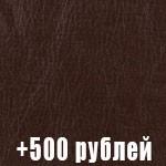 кожзам Коричневый глянец (+500 рублей)