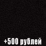 кожзам Черный матовый (+500 рублей)
