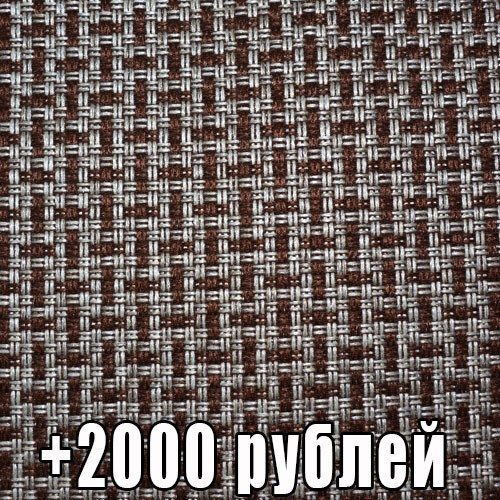 рогожка Корфу браун (+2000 рублей)