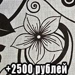 рогожка Цветы бежевый (+2500 рублей)