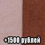 Астра бежево-коричневая (+1500 рублей)