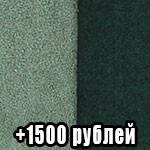 Астра салатово-зеленая (+1500 рублей)