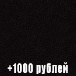 кожзам Черный матовый (+1000 рублей)