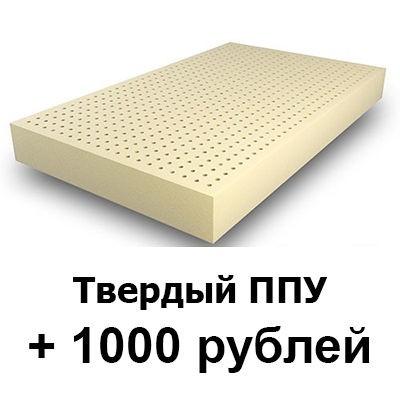 твердый ППУ (+1000 рублей)