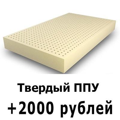 твердый ППУ (+2000 рублей)